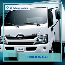 Leading distributor of Hino trucks in the UAE